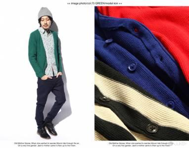 【必學的外套秘訣】暖呼呼的聖誕LOOK!選對顏色讓你穿出自信型感