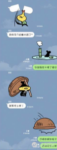 聊天中也能決鬥?網友玩翻「天婦羅與武士」新貼圖