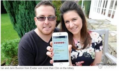 3百萬英鎊中獎者 卻因手機螢幕太小而「少看3個0」