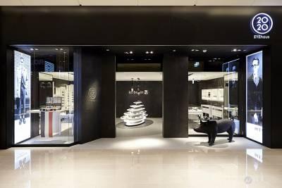 2020 EYEhaus驚艷進駐Taipei 101 閃耀全球頂級眼鏡風尚