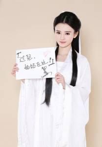 中國5000年第一美女扮小龍女 秒殺了陳妍希 劉亦菲!