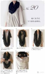 冬天必學!超實用的 60 種圍巾圍法 讓你的冬季造型不再一成不變