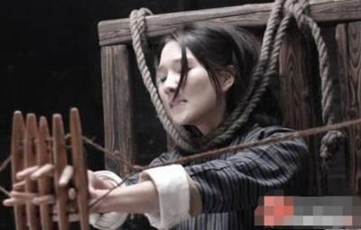 震驚!古代懲罰「小三」的方式..竟如此的狠阿...!!!