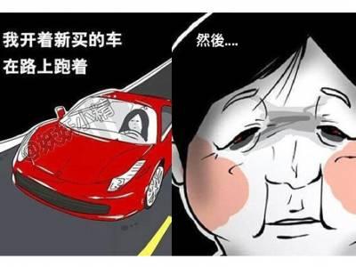 一個真實恐怖故事....買車,要小心。
