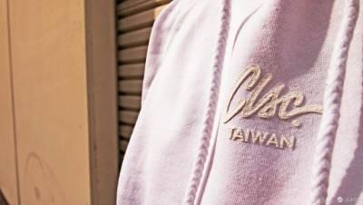 「逆風吹起,台灣前進」 經典潮流襲擊全台 CLSC X Taiwan 獨家限定款