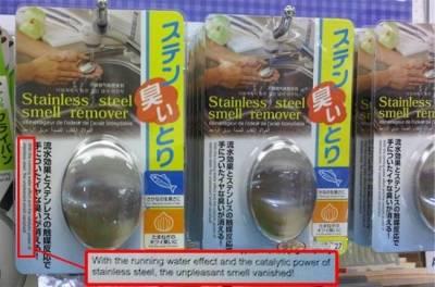 日本大創賣的怪東西!!竟然連謎片都有!!你會想買哪一個?