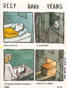 這些漫畫揭開你腦中的暗黑一面!實在太邪惡了...