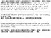 一個住台灣兩年多的瑞士人,對台灣人說的話!