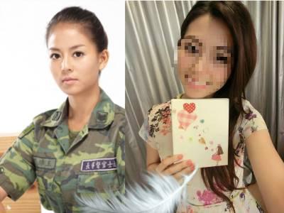 網友驚爆「劉香慈」妹妹的照片!美若天仙~網友:她是極品!