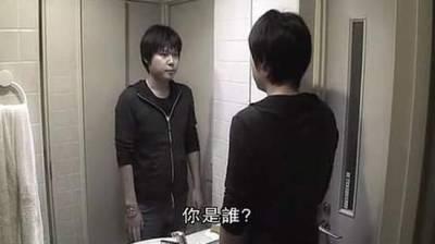 連續30天,對著鏡子問你是誰...超!可!怕!!