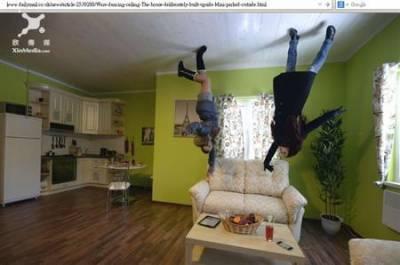 欣鮮事/顛倒屋 真的倒立在天花板上跳舞