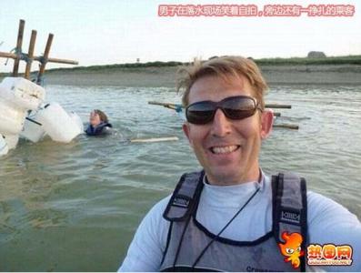 全球13張最愚蠢的自拍照,最後一張簡直可惡至極!