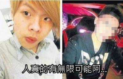 不甘心長相醜被女友甩 大馬男整形6次變羅志祥!