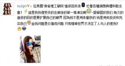 By2中的「Yumi」與賭王兒子牽手被拍後又慘遭「無情拒絕」,受訪時他說…