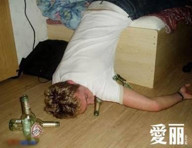 醉酒後的爆笑照大集合 真的要小心朋友呀XD