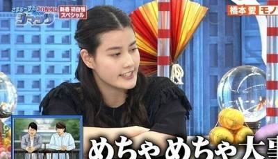徹底崩壞!日本國民清純美少女2次「進化」空靈臉卻變鴕鳥蛋