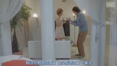 跟女友去摩鐵...發現電視上的謎片女主角竟是她...!