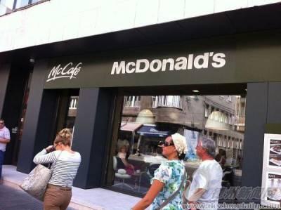 想不到在這些地區也能見到麥當勞