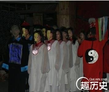 揭密中國「趕屍」的真相!!想要「趕屍」還要經過這樣的面試…