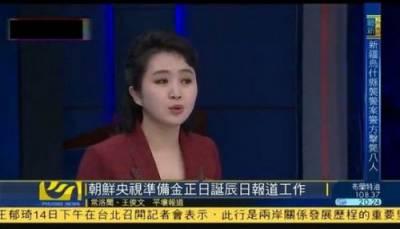 朝鮮央視美女主播曝光二十出頭端莊漂亮(圖)