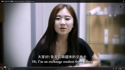 韓國女生眼中的台灣歐巴 我台灣歐巴最威