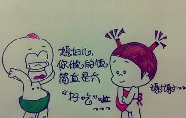 妳老公為你做過哪怕只有一件 妳就是幸福的女人~