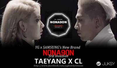 YG Entertainment 推出 時尚品牌「NONA9ON」