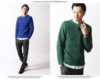 如何讓人一眼就發現你?冬日暖男最佳首選,繽紛色系的穿搭TIPS!