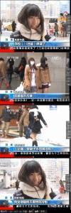 日本大雪~採訪了路上的萌妹子..
