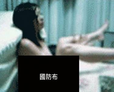 視訊後她為何裸身扭動嬌喘?宅宅PO文:快幫幫她...