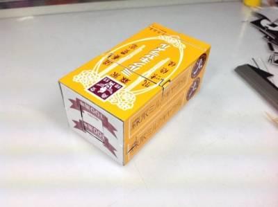 太強了!牛奶糖盒變身黃金戰士!