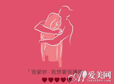 男人怎麼抱妳,暴露他有多想要妳, 95 真的很準!!