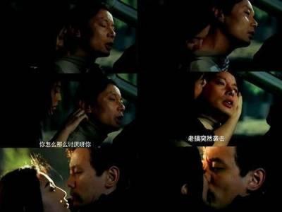 女神「范冰冰」床戲鏡頭大整理!!她和「陳柏霖」那段看了真害羞…