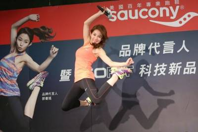 好動!好奇!好大膽! Saucony喚醒郭書瑤的好動因子 郭書瑤接下百年專業跑鞋品牌的宣傳重任