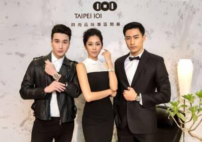 台北101開春購物新聚點 「時尚品味專區」8大品牌盛大登場