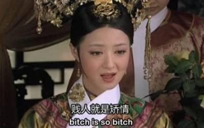 如果武媚娘穿越到《甄嬛傳》,她的命運會是這樣的…