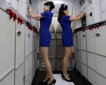 這家空姐遭爆料下海兼差出賣身體!客人竟包含機師..價碼驚人!!!