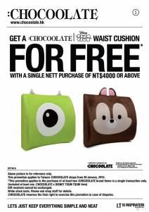 :CHOCOOLATE l Disney Tsum Tsum 聯乘系列第二彈