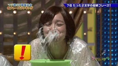 吃素女孩不小心吞了男友的___!上網急問有沒有破戒...真相讓她哭哭