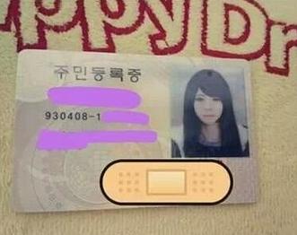 韓網友瘋傳「迷濛正妹」 結果...不~~