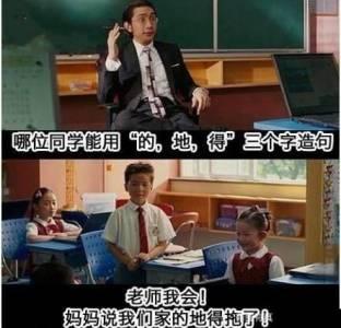 這個學校的考題真的怪怪的...!