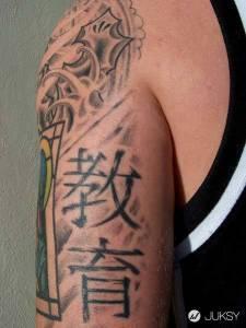 刺青還是刺圖比較好 歪國人真的懂這些漢字刺青?