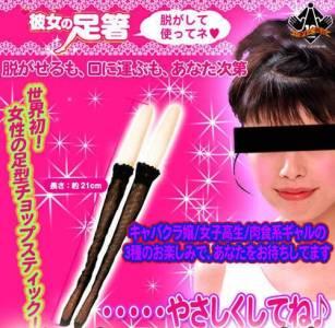 日本的十件奇葩發明超傻眼 你會買嗎?