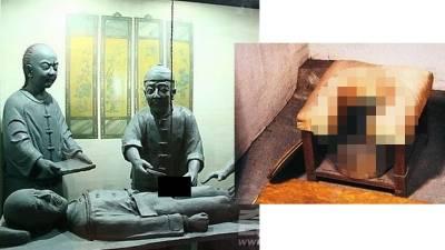 古代太監被閹割後是如何上廁所的!原來除芽的過程如此縝密阿....(長知識了!)