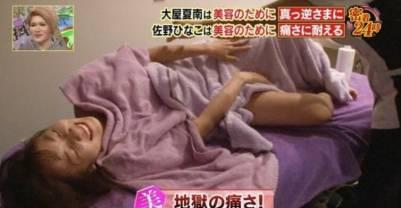雙馬尾女神享受按摩抖不停...還被網友發現浴巾底下露出亮點...!