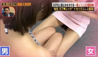噴血了!G奶嫩模明日香影片教學如何在床上收服男人...這過程讓人血壓上升!!!