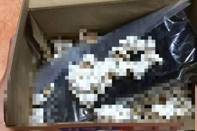 啥米!!網拍賣家附贈的意外驚喜!!白白的…可以吃的…