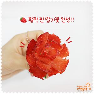 情人節送禮不知道送什麼?那就手作草莓花送她(他)吧!