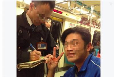 在捷運上吃東西多久會被抓?勇者吃口香糖___個月!終於被罰到了!!