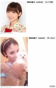 那些我們視為女神的日本女星,卸妝後......